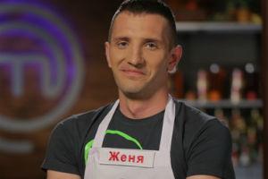 Євген Злобін МастерШеф