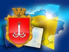 Постоянный ВНЖ в Украине