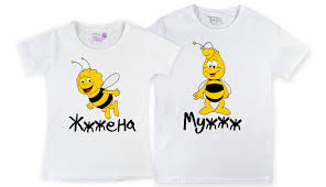 Оригінальні парні футболки