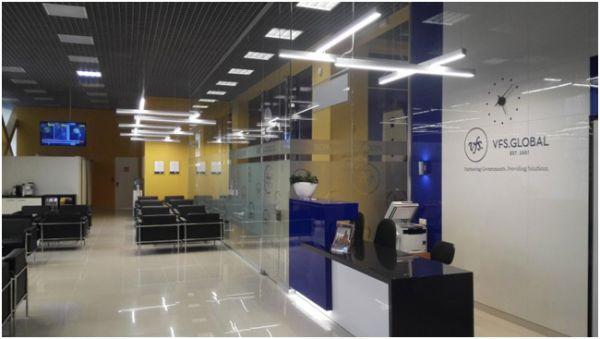 Визовый центр в самом центре Киева