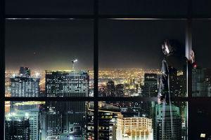 самотні міста