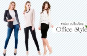 Офісний одяг