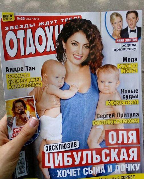 0615_olya-tsybulska.jpg (74.86 Kb)