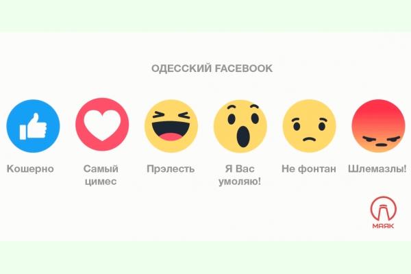 накрутити лайки у фейсбук