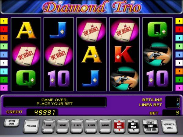 11_diamond.jpg (62.15 Kb)