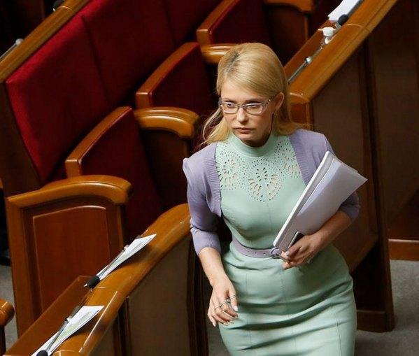 Тимошенко пикантные фото — photo 1