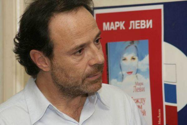 Марк Леви