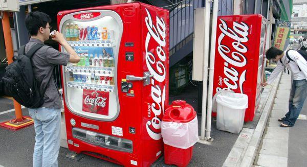 900_coca-cola-alcohol.jpg (53.63 Kb)