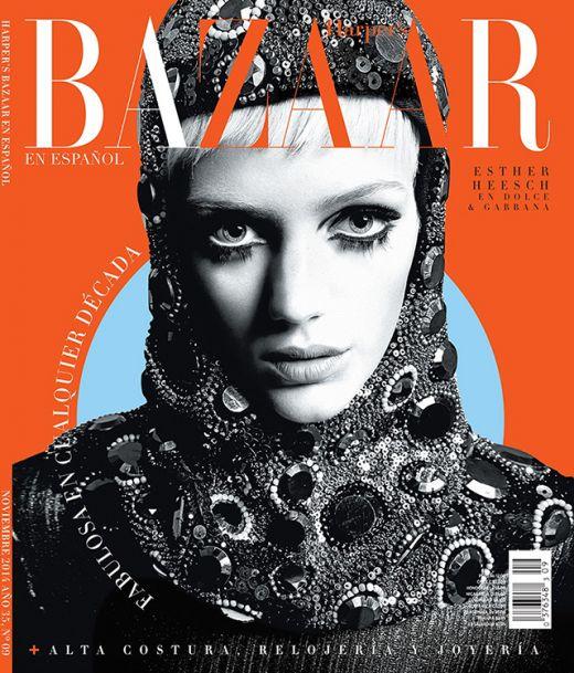 bazaar2_copy.jpg (86.6 Kb)