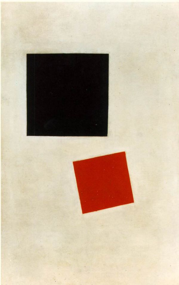 black-square-and-red-square-1915.jpg (46.8 Kb)