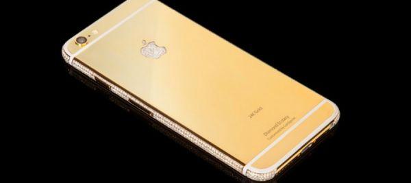 iphone6_diamond_ecstasy_gold_1-720x320.jpg (11.78 Kb)