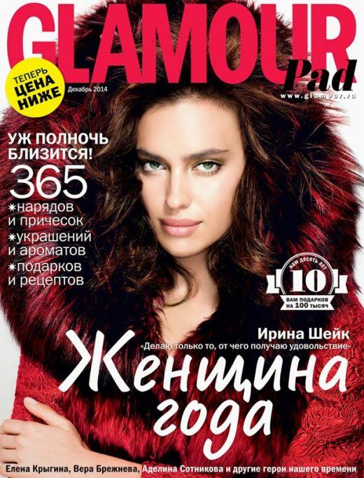 irina-shayk-glamour-russia-gilles-bensimon-01.jpg (94.86 Kb)