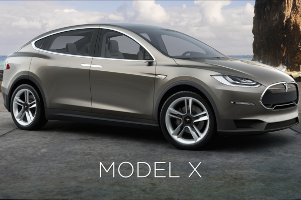 model-x-front-angle-970x0.png (326.32 Kb)