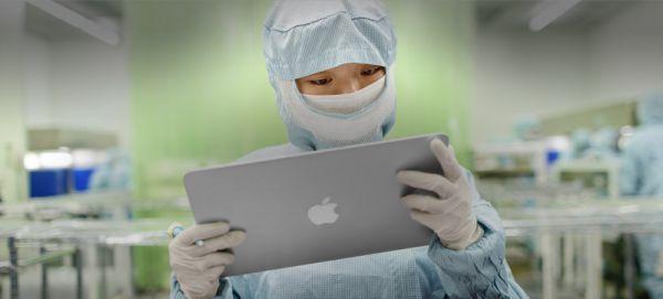 not-ipad-pro-leak-apple-site.jpg (18.46 Kb)