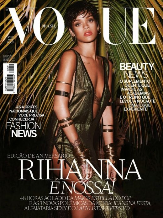 rihanna-vogue-brazil-cover-800x1068.jpg (98.72 Kb)