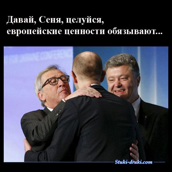 senya_celuisya.jpg (54.74 Kb)