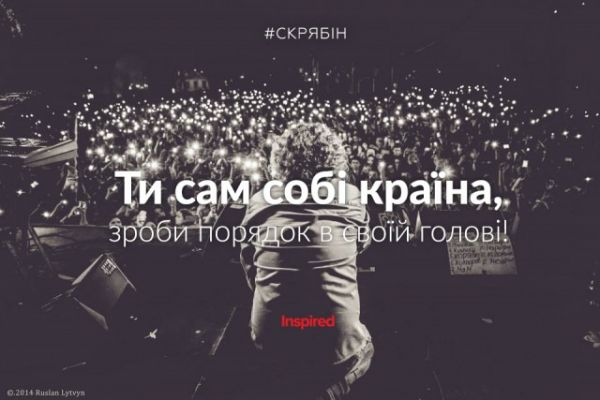 skr1-640x427.jpg (37.11 Kb)