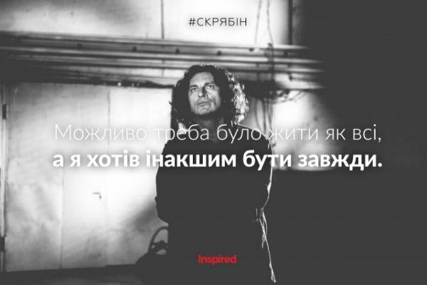 skr4-640x427.jpg (24.02 Kb)
