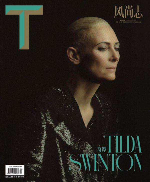 tilda-swinton-for-t-magazine-china-10.jpg (.82 Kb)