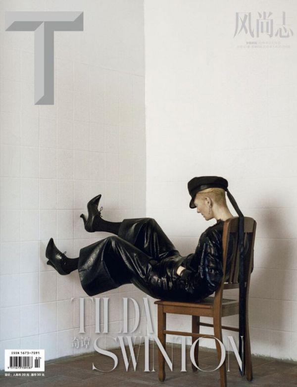 tilda-swinton-for-t-magazine-china-3.jpg (46.47 Kb)