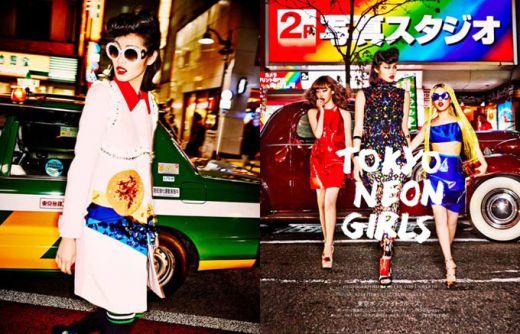 tokyo-neon-girls-ellen-von-unwerth-vogue-japan-01.jpg (56.38 Kb)
