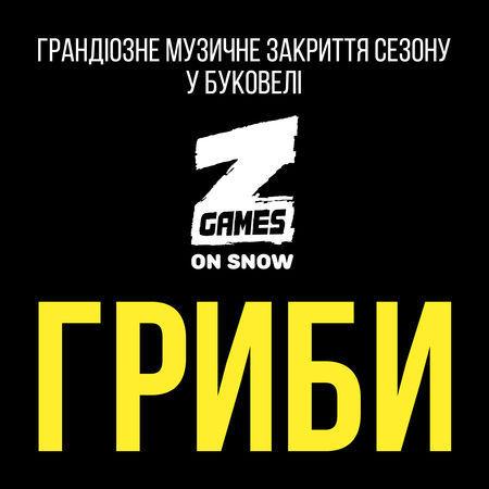 ukr_450_450-04.jpg (24.36 Kb)