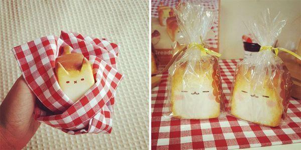 warmly-baked-the-breadcat-762699c7922__880.jpg (41.02 Kb)