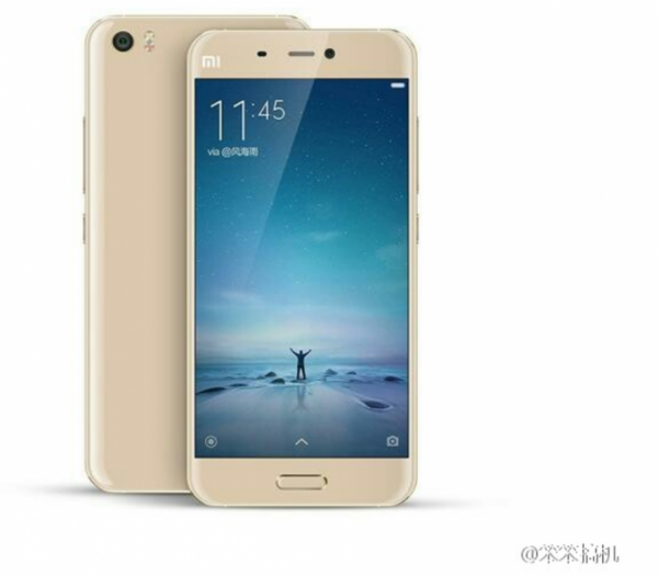 xiaomi-mi-5-in-gold-671x587.png (179.86 Kb)