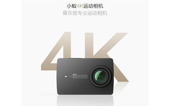 xiaomi-yi-4k-action-camera.jpg (12.59 Kb)