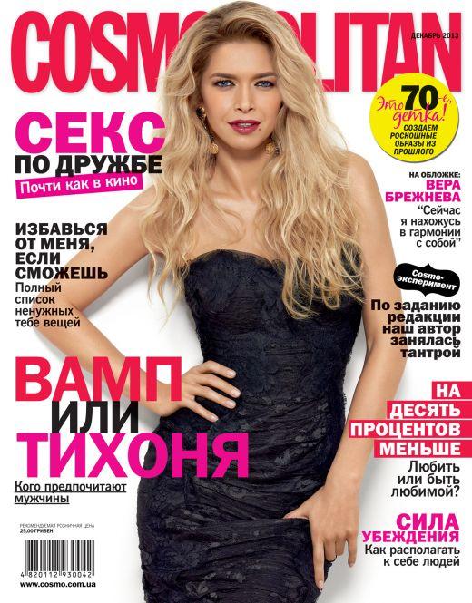 12c13_ua_cover.jpg (89.66 Kb)