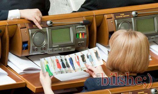 http//bilshe.com/uploads/images/default/640x427rtrr.jpg