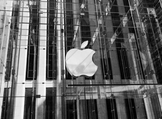 apple-sign-logo110712125041.jpg (46.17 Kb)