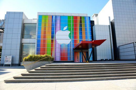 apple.jpg (37.43 Kb)