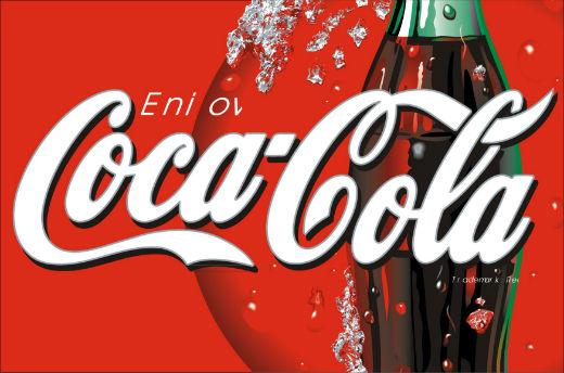 coca-cola2_foto.jpg (50.89 Kb)