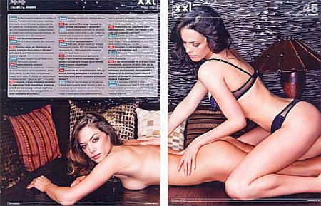 порно фото юлия кавтарадзе
